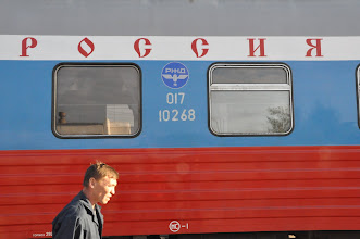 Photo: P = R, C = S, И = I, Я = Ia > Rossiya, our train !