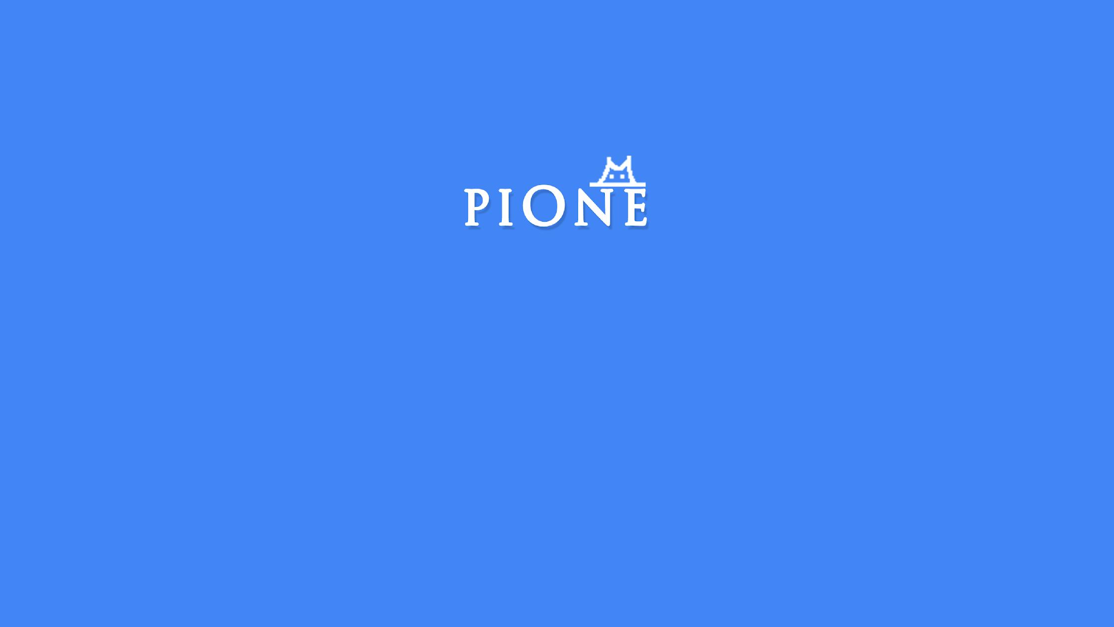 PIONE STUDIO