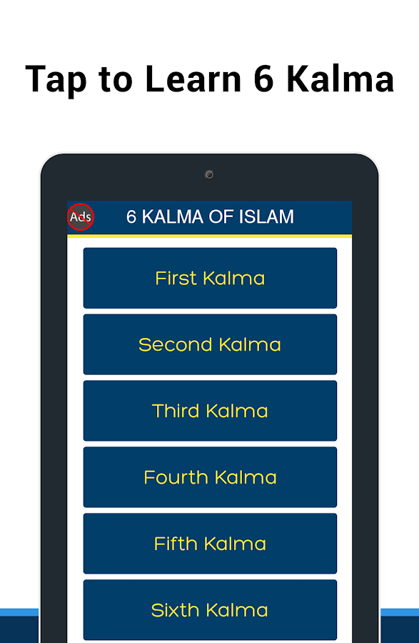 6 Kalma of Islam- screenshot