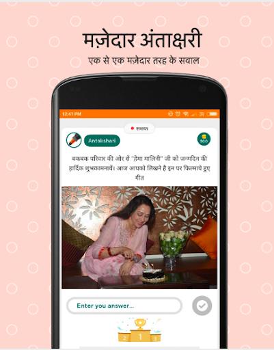 Télécharger Gratuit Bakbuck - Play Indian Quiz, Games & Win Paytm Cash mod apk screenshots 2