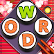 Word Sushi - Androidアプリ
