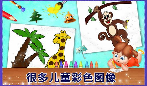 玩免費教育APP|下載幼兒童裝顏色,繪製 app不用錢|硬是要APP