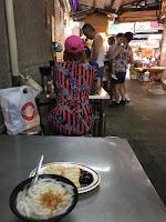 小惠米苔目