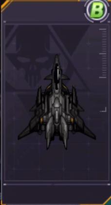 黒羽戦闘機