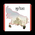 Up Bhulekh (Land Record) icon