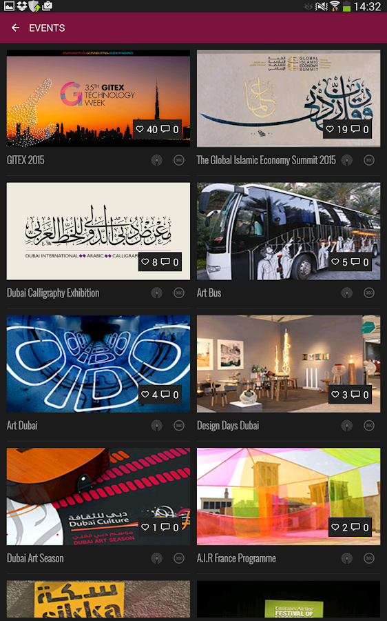 Dubai Culture- screenshot