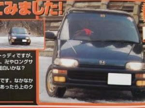 トゥデイ JA2のカスタム事例画像 akihirØ-nさんの2019年11月18日18:18の投稿