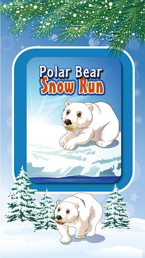 北极熊:雪运行