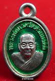 หลวงพ่อทวดเหรียญเม็ดแตงครบรอบ5ปีปี52เนื้อเงินลงยาเขียว