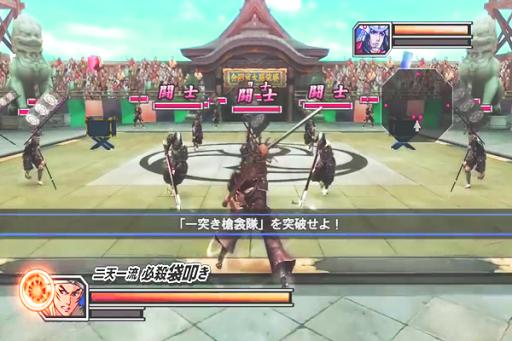 Fight Sengoku Basara 2 Heroes Trick 1.0 screenshots 2