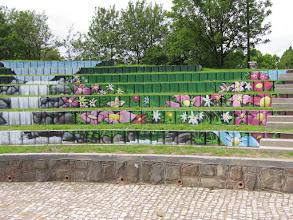Photo: Amfiteatr w parku 3 Maja w Łodzi