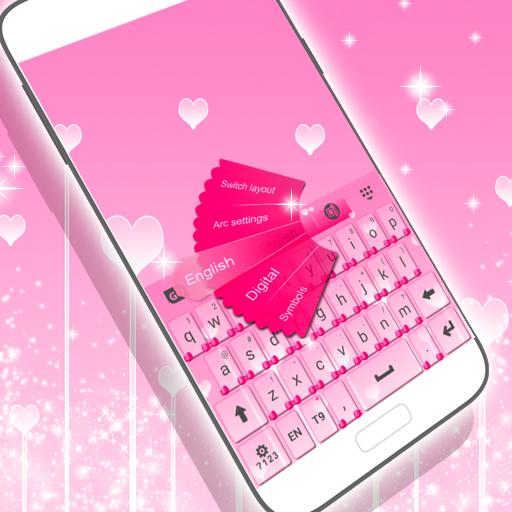 可愛的粉紅色鍵盤 個人化 App LOGO-APP試玩