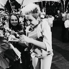 Wedding photographer Alina Starkova (starkwed). Photo of 11.01.2019