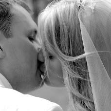 Wedding photographer Marietta Dashyan (maraD). Photo of 07.04.2015