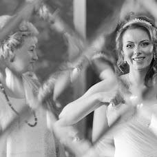 Wedding photographer Evgeniy Ermakovich (Evgeny). Photo of 29.11.2016