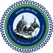 Guwahati Municipal Corporation