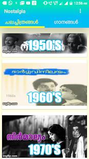 Nostalgia-Malayalam - náhled