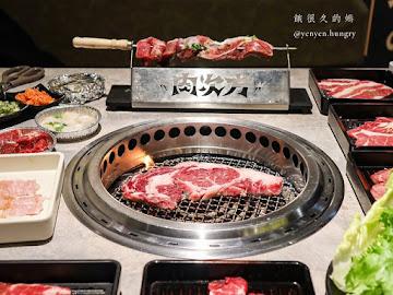 肉次方 燒肉放題