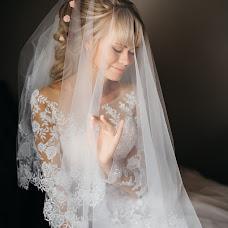Wedding photographer Mikhail Lukashevich (mephoto). Photo of 04.09.2018