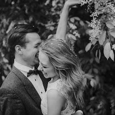 Wedding photographer Anya Bozina (Bozya). Photo of 19.05.2017