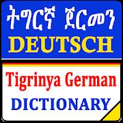 Tigrinya German Eng Dictionary