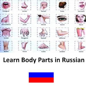 Shopping Russian Language Top 18
