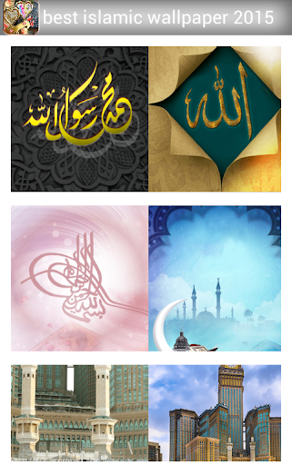 Best Islamic Wallpaper 2015