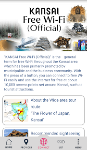 KANSAI Free Wi-Fi(Official)- screenshot thumbnail