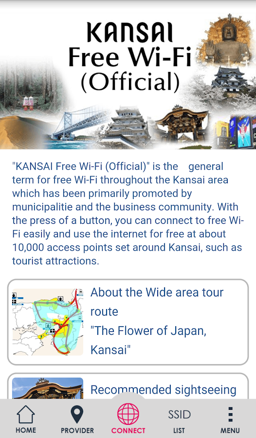 KANSAI Free Wi-Fi(Official)- screenshot