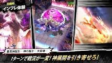 錬神のアストラルのおすすめ画像2