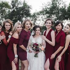 Wedding photographer Daniil Vasilevskiy (DaneelVasilevsky). Photo of 11.09.2018