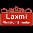 Laxmi Misthan Bhandar - LMB, Pink City, Jaipur logo