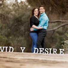 Wedding photographer José Luis Retamosa (JoseLuisRetam). Photo of 24.05.2016