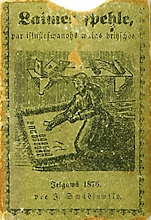 Photo: 1876. J.Schablowsky Lenormand kártya (Jelgava, Kurlandia, Russia) - kártyadoboz