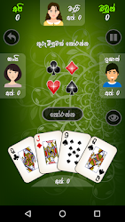 Omi the trumps APK Download – Free Card GAME for Android 5