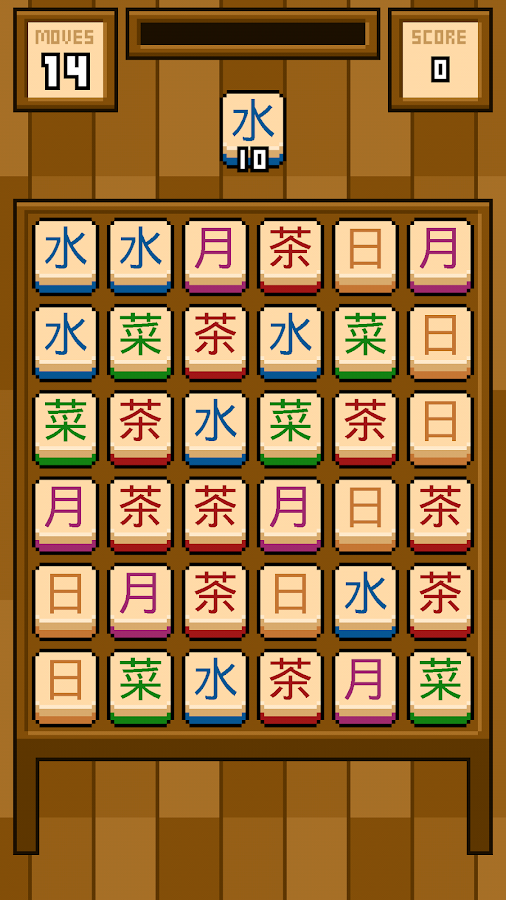 Chinese Scrolls (Unreleased)- screenshot