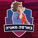 בארסה icon