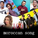 اكثر من 100 أغاني مغربية بدون نت icon