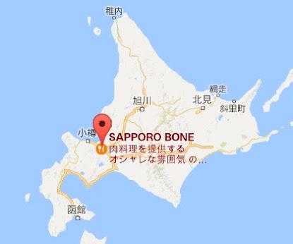 地図:サッポロボーン・SAPPORO BONE