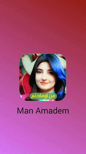 Man Amadeam - Gul Panra