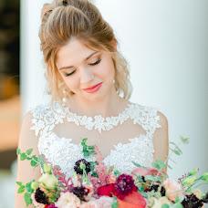 Wedding photographer Irina Emelyanova (Emeliren). Photo of 27.08.2018