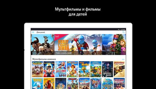 Tele2 TV: фильмы, ТВ и сериалы screenshot 15