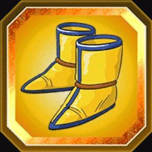 重いブーツ[体]