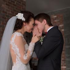 Wedding photographer Yulya Izmaylova (izmyloveU). Photo of 29.02.2016