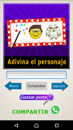 Adivina el Personaje - Siluetas, Emojis, Acertijos screenshot 11