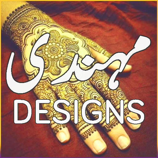 Eid Mehndi Designs 2016 Latest