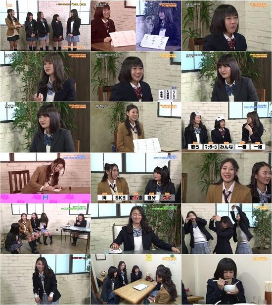 (Web)(720p) SKE48 GAKUEN 学園 ep91 170401