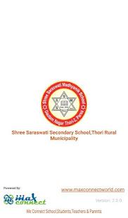Download Shree Saraswati Secondary School, Municipality For PC Windows and Mac apk screenshot 1