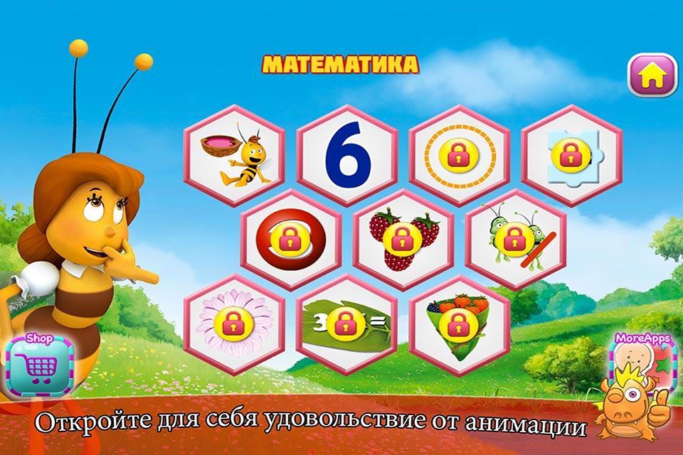 Новые игровые автоматы 2013 играть бесплатно