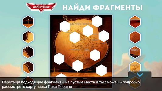 Самолеты Disney - Журнал screenshot 6